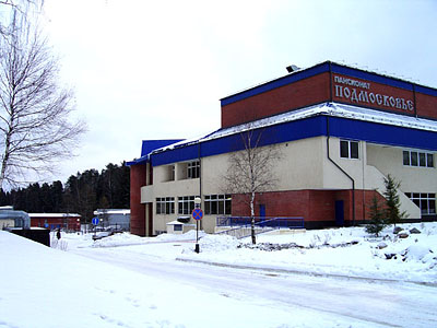 Форум - 2012