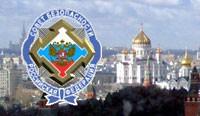 Экологическая доктрина Российской Федерации